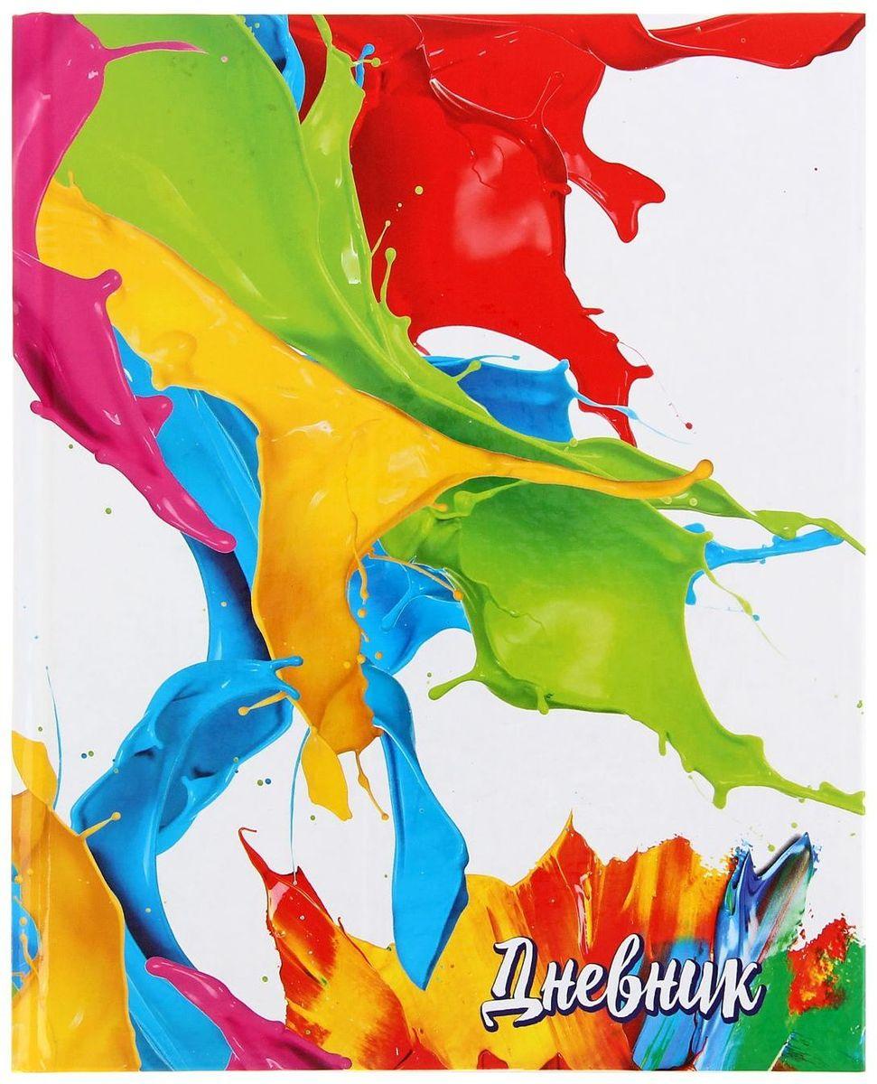 Calligrata Дневник школьный Краска для 5-11 классов спейс дневник школьный россия коллаж для 5 11 классов