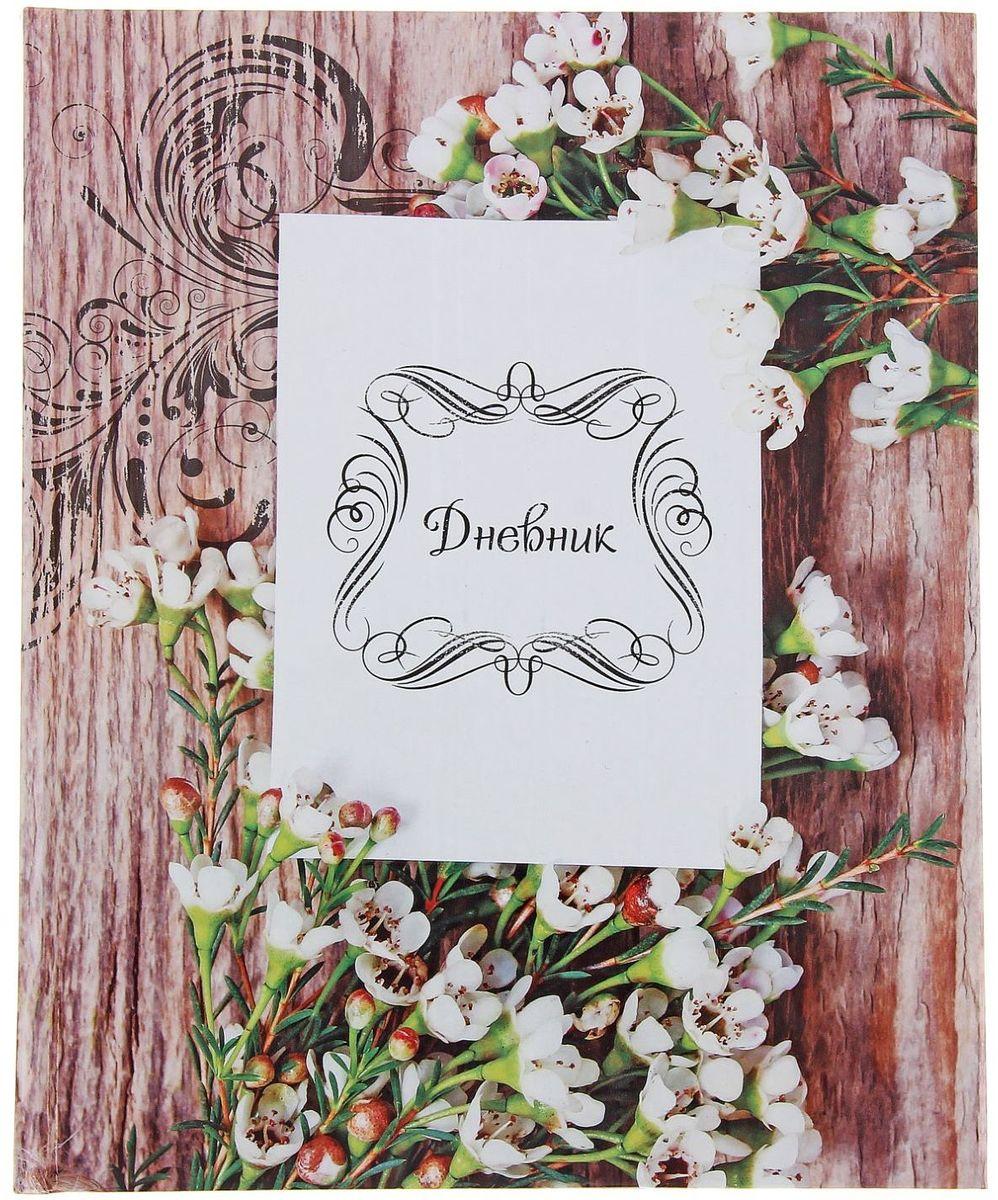 Calligrata Дневник школьный Белые цветы для 5-11 классов calligrata дневник школьный карта для 5 11 классов