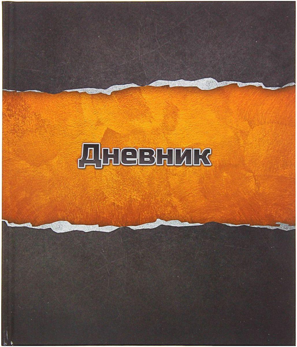 Calligrata Дневник школьный Роскошь для 5-11 классов спейс дневник школьный россия коллаж для 5 11 классов