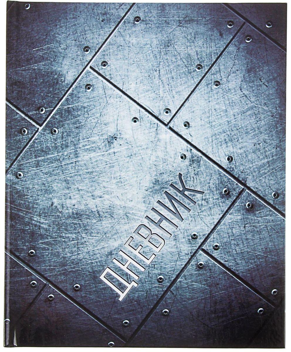Calligrata Дневник школьный Металл для 5-11 классов спейс дневник школьный россия коллаж для 5 11 классов