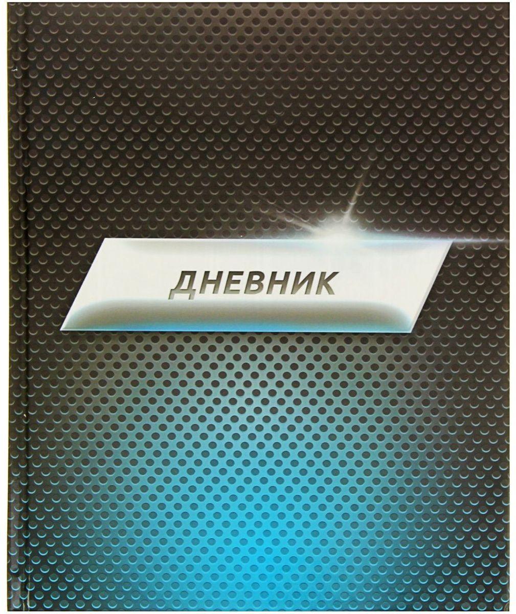 Calligrata Дневник школьный Карбон для 5-11 классов спейс дневник школьный россия коллаж для 5 11 классов