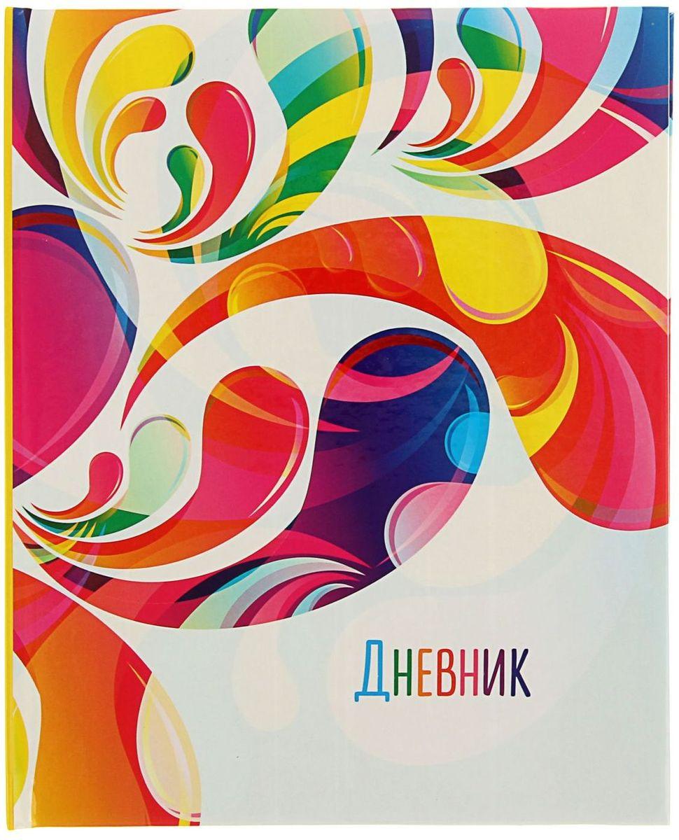 Calligrata Дневник школьный Яркий узор для 5-11 классов спейс дневник школьный россия коллаж для 5 11 классов