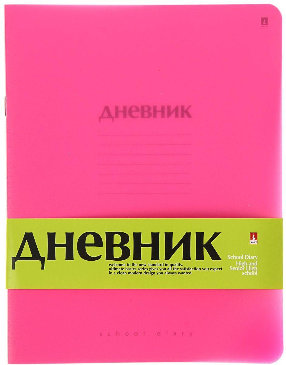Альт Дневник школьный Premium для 5-11 классов цвет розовый1369