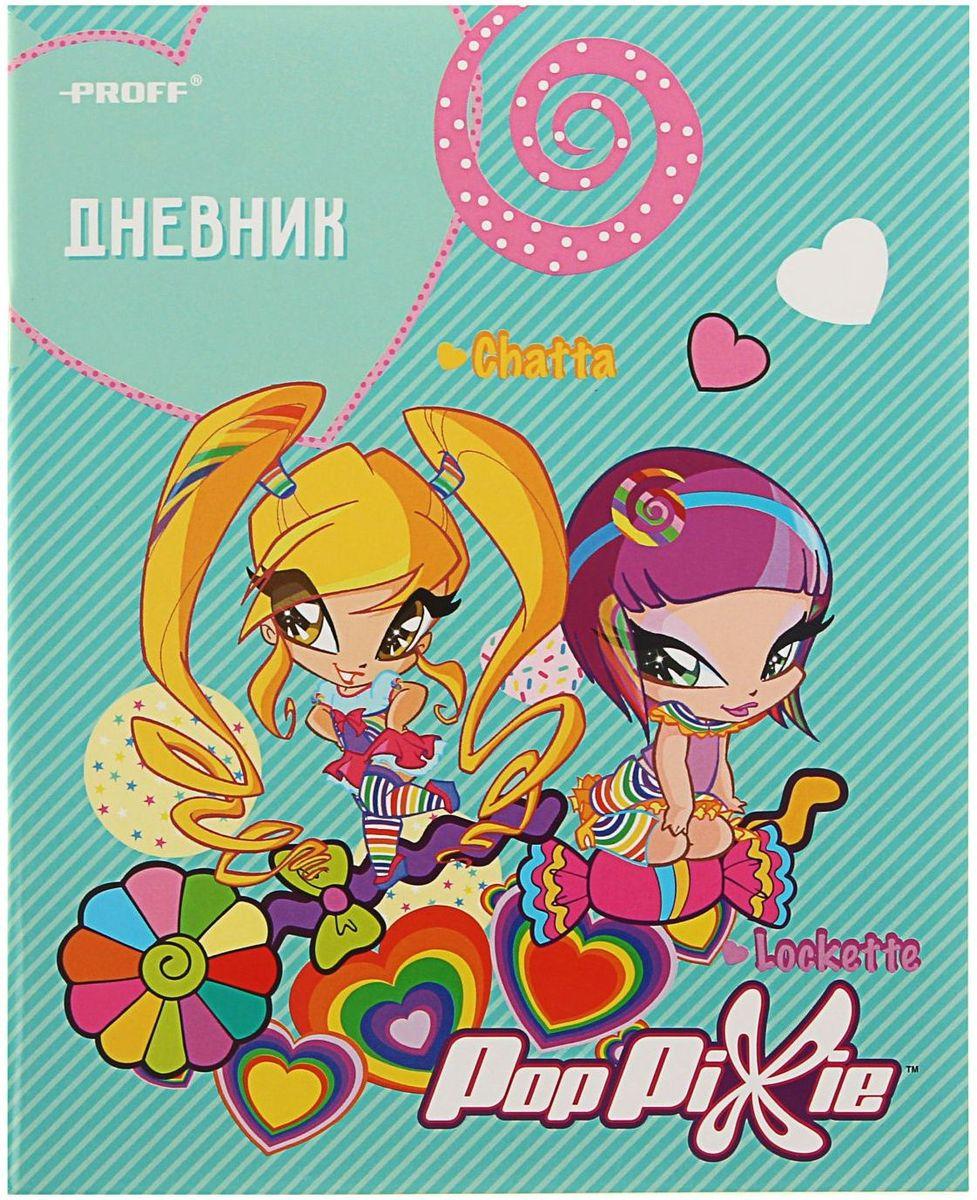 PopPixie Дневник школьный 14899891489989