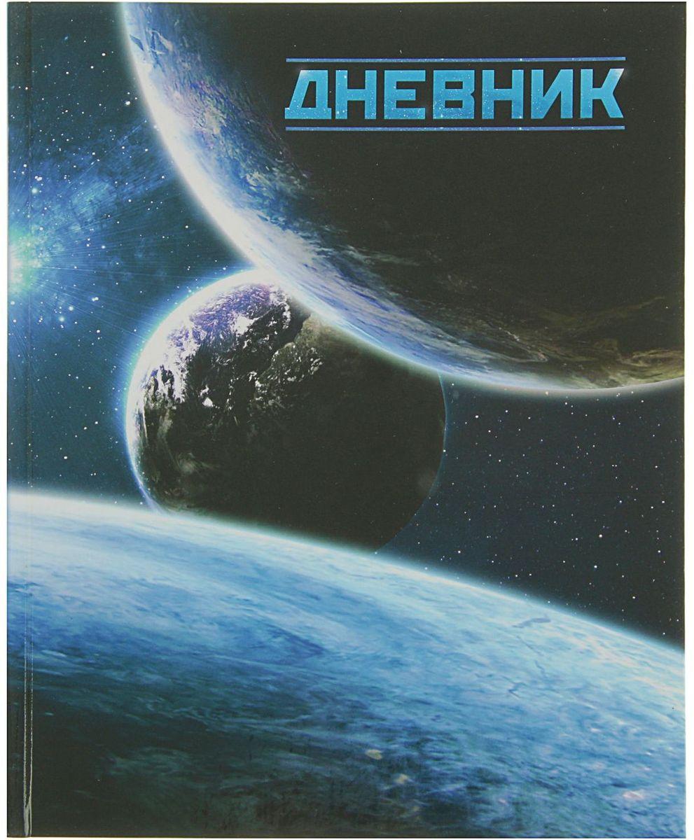 Calligrata Дневник школьный Галактика бриз дневник школьный первое сентября