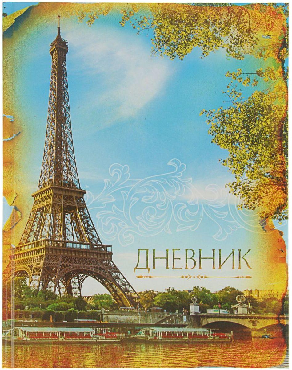 Calligrata Дневник школьный Красота Парижа бриз дневник школьный символ россии