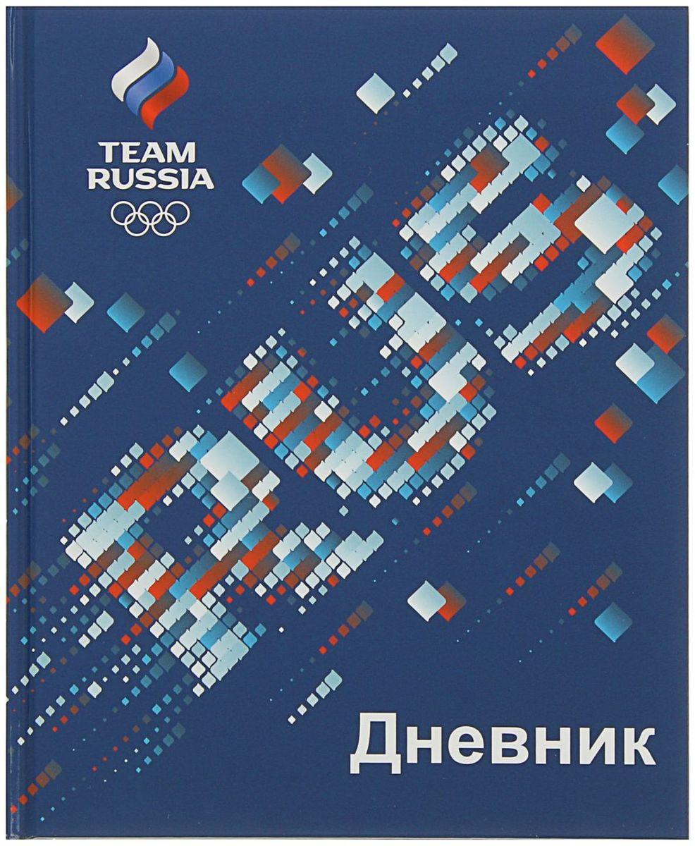 Hatber Дневник школьный Команда России 2012703 бриз дневник школьный мотогонка 40 листов