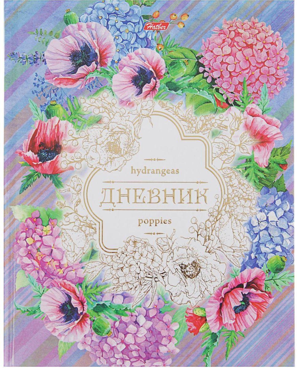 Hatber Дневник школьный Волшебный цветок2012705Школьный дневник Hatber Волшебный цветок в твердой обложке поможет вашему ребенку не забыть свои задания, а вы всегда сможете проконтролировать его успеваемость. Внутренний блок состоит из 40 листов белой бумаги.Дневник предназначен для учащихся 1-11 классов.Дневник станет надежным помощником ребенка в получении новых знаний и принесет радость своему хозяину в учебные будни.