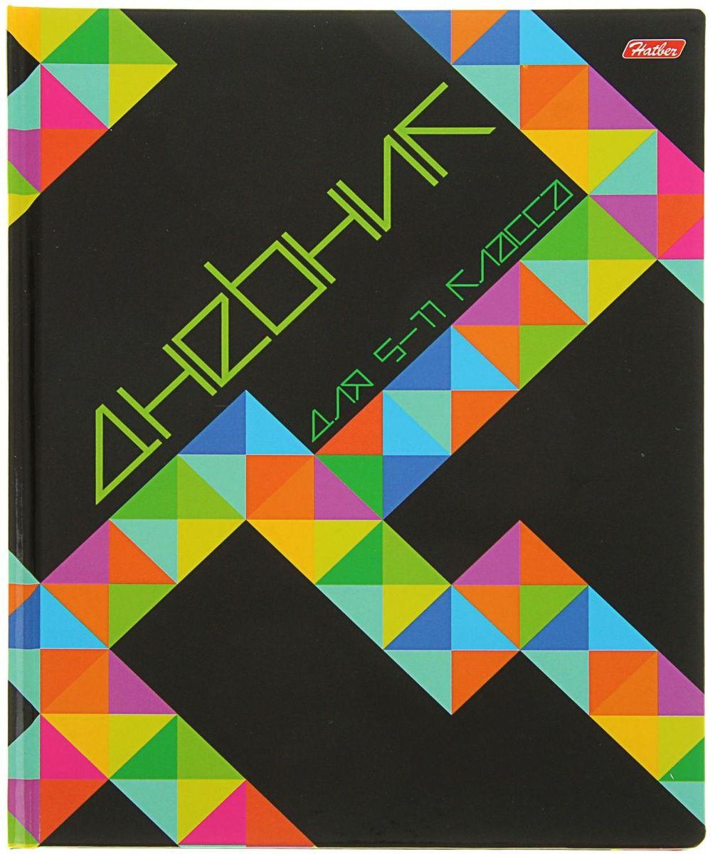Hatber Дневник школьный Neon Colour для 5-11 классов hatber дневник школьный наши университеты