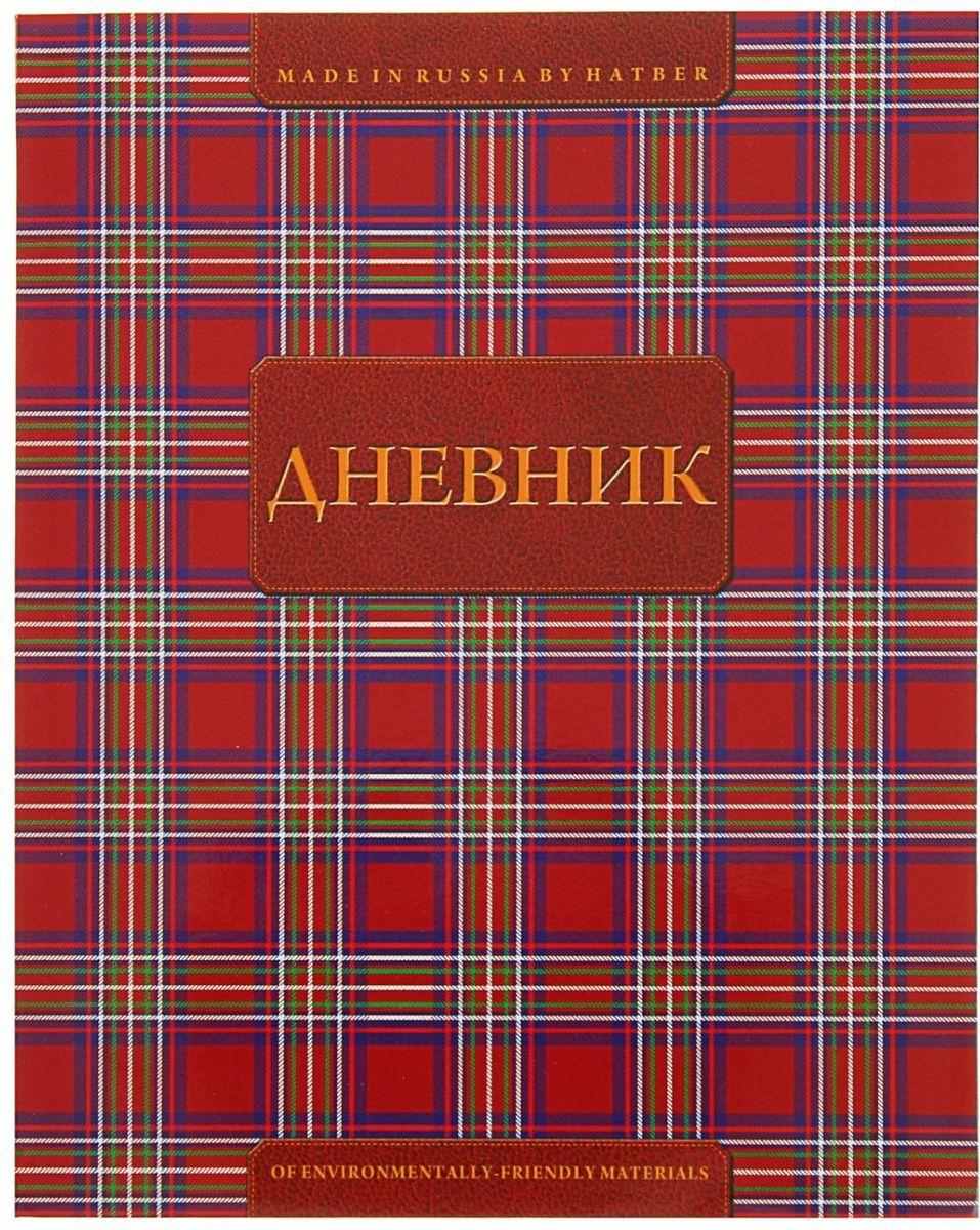 Hatber Дневник школьный Шотландка2012760