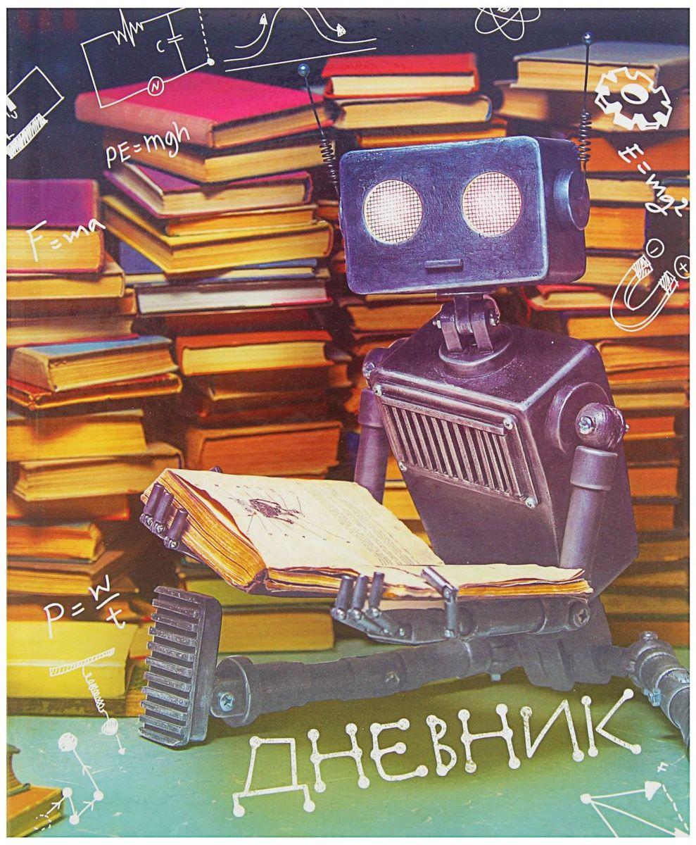 где купить Calligrata Дневник школьный Робот для 1-4 классов по лучшей цене