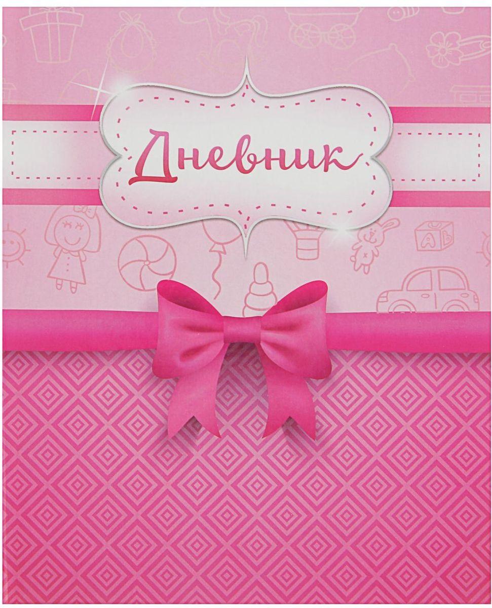 Calligrata Дневник школьный Розовый бант для 1-4 классов2017292Школьный дневник для младших классов Calligrata Розовый бант поможет вашему ребенку не забыть свои задания, а вы всегда сможете проконтролировать его успеваемость.Внутренний блок дневника состоит из 48 листов белой бумаги с голубой линовкой. Твердая обложка с цветной печатью и глянцевой ламинацией обладает прочностью и износостойкостью. На переднем форзаце расположена карта России, на заднем - карта мира.Дневник станет надежным помощником ребенка в получении новых знаний и принесет радость своему хозяину в учебные будни.