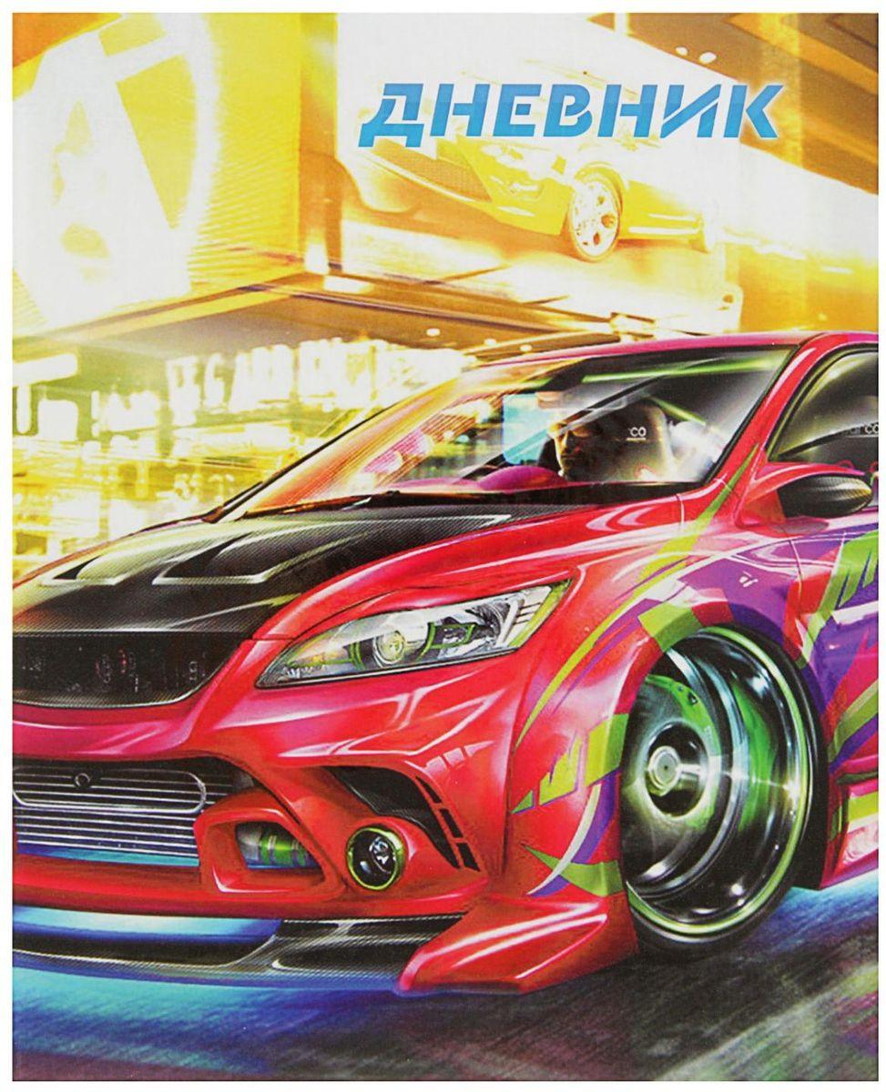 Calligrata Дневник школьный Спортивное авто для 1-4 классов авто с пробегом в твери уаз