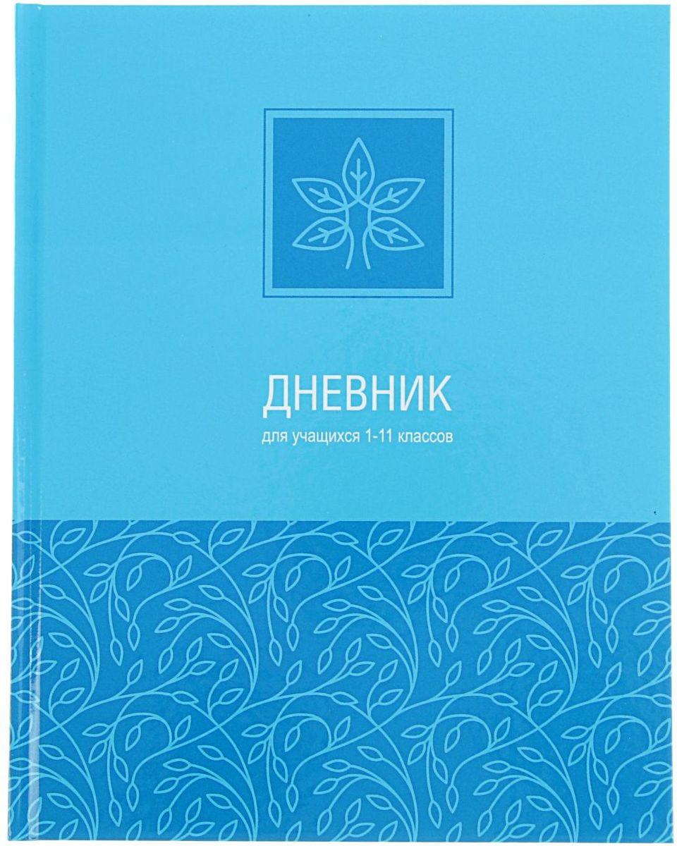 BG Дневник школьный Monotone2080338Дневник школьный BG Monotone- это оригинальный дизайн, который обязательно произведет впечатление на ученика от 1 до 11 класса.