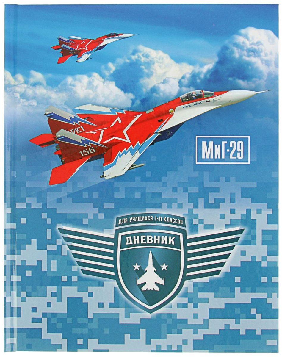 BG Дневник школьный МиГ-29 lacywear бюстгальтер bg 21 dgp