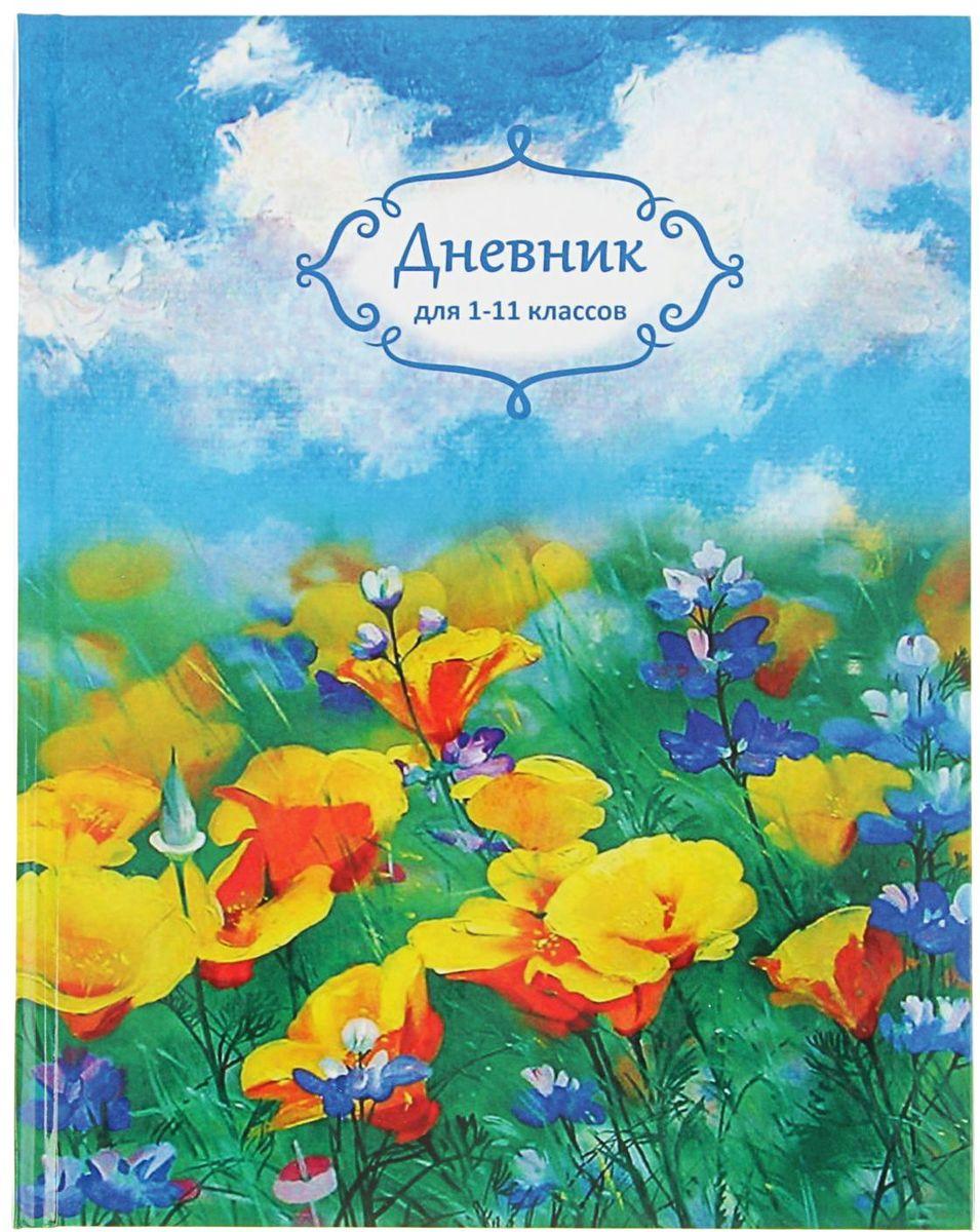 BG Дневник школьный Летняя полянка2080347