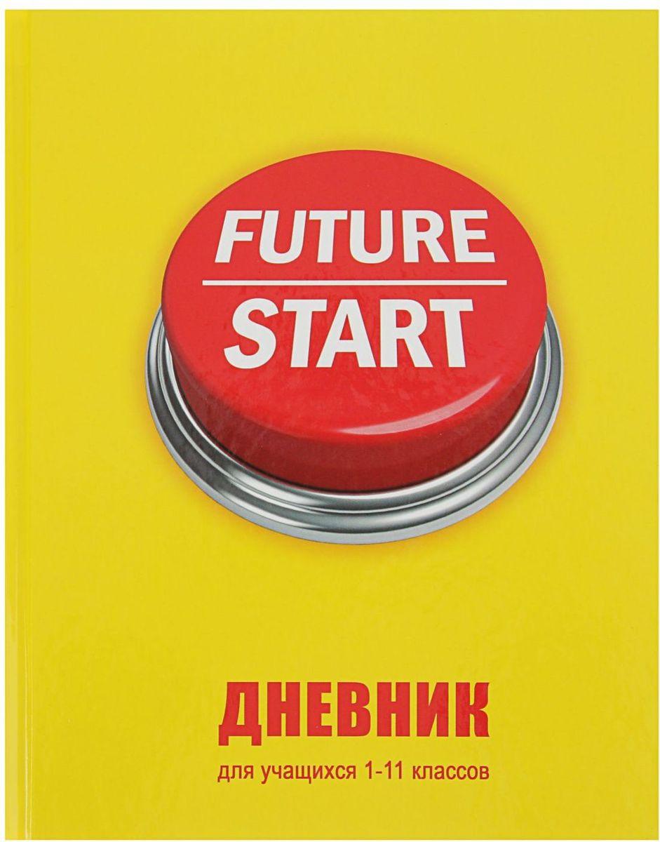 BG Дневник школьный Future Start2080348