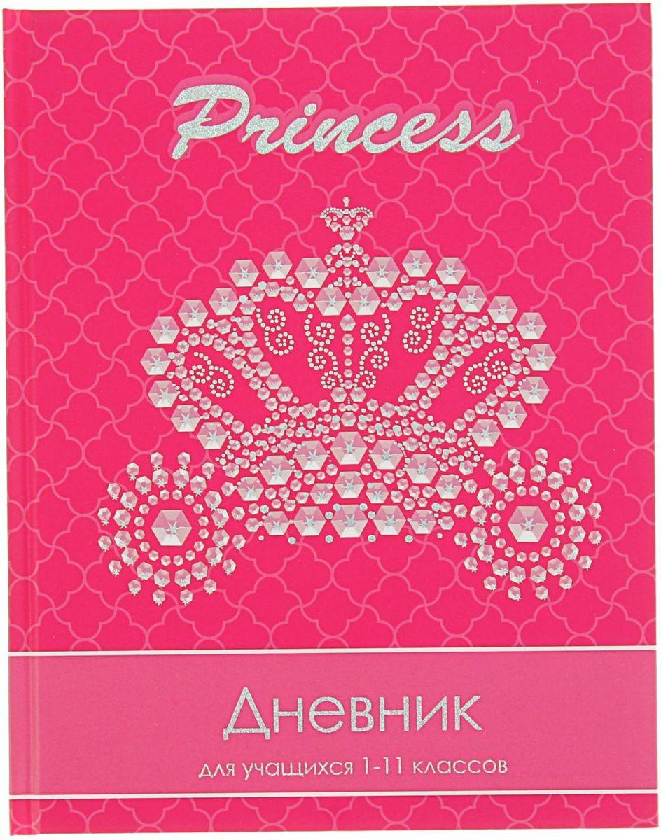 BG Дневник школьный Принцесса2080401Школьный дневник BG Принцесса поможет вашему ребенку не забыть свои задания, а вы всегда сможете проконтролировать его успеваемость.Внутренний блок дневника состоит из 48 листов белой бумаги с черной линовкой.Дневник станет надежным помощником ребенка в получении новых знаний и принесет радость своему хозяину в учебные будни.