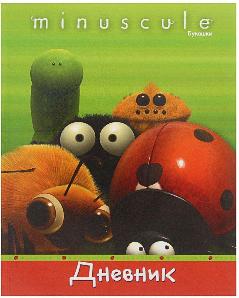 Green Island Дневник школьный Букашки для 1-4 классов туфли river island river island ri004awrri05