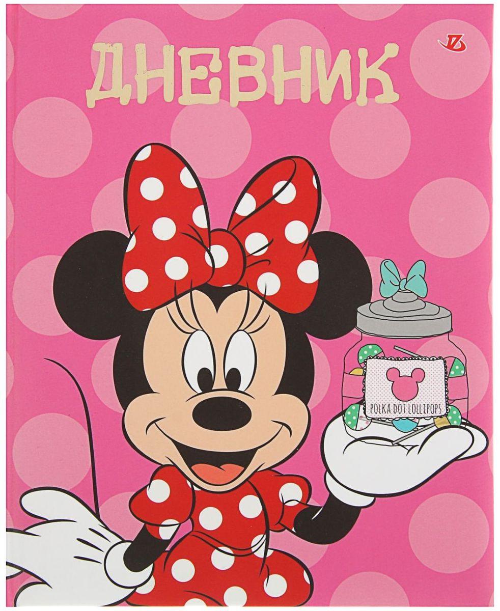 Disney Дневник школьный Minnie Mouse для 1-4 классов2228563Школьный дневник для младших классов Disney Minnie Mouse поможет вашему ребенку не забыть свои задания, а вы всегда сможете проконтролировать его успеваемость.Внутренний блок дневника состоит из 48 листов белой бумаги с черной линовкой. Твердаяобложка с цветной печатью, обработанная УФ-лаком, обладает прочностью и износостойкостью.Дневник станет надежным помощником ребенка в получении новых знаний и принесет радость своему хозяину в учебные будни.
