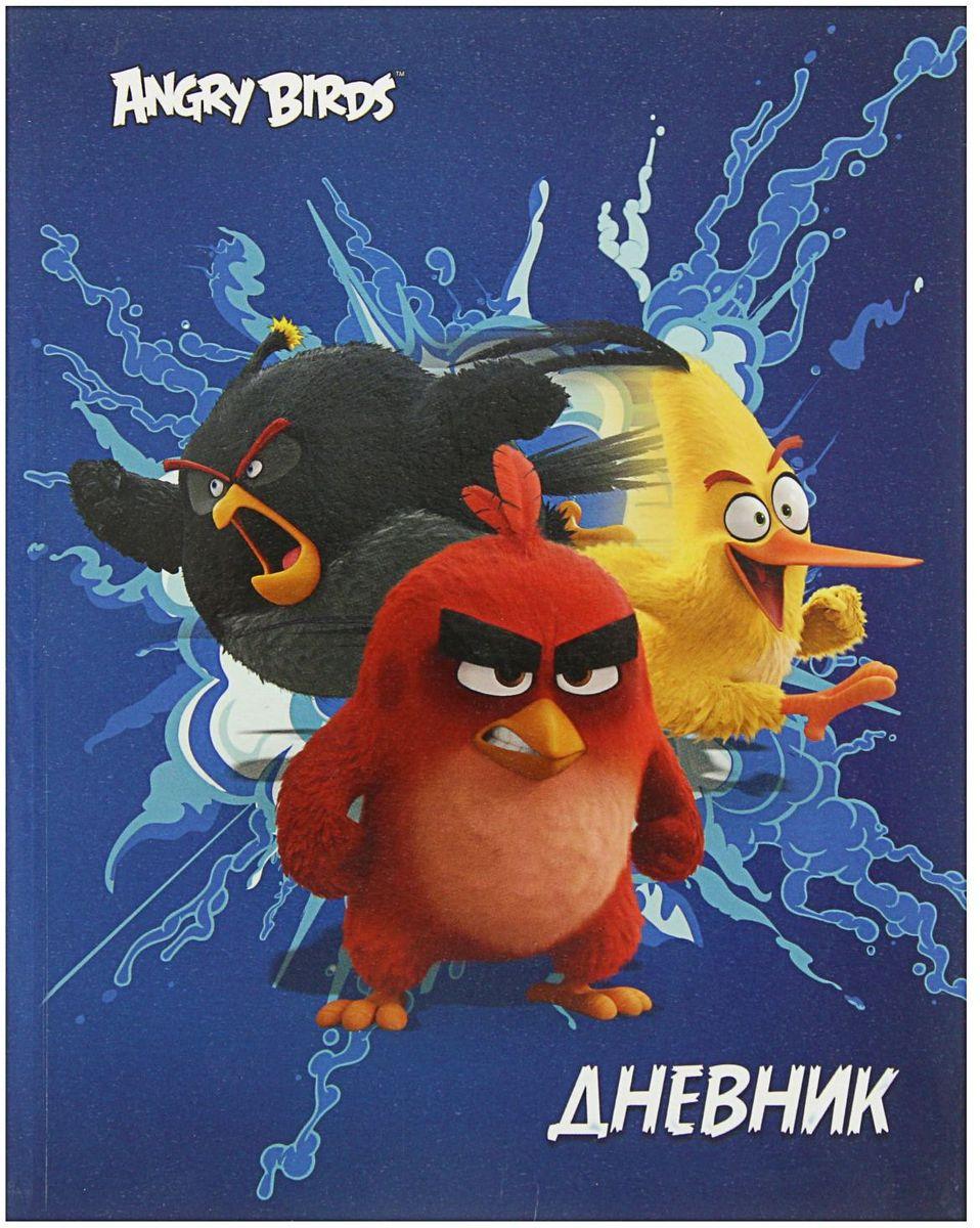 Angry Birds Дневник школьный для 1-4 классов2337590Школьный дневник для младших классов Angry Birds поможет вашему ребенку не забыть свои задания, а вы всегда сможете проконтролировать его успеваемость.Внутренний блок дневника состоит из 48 листов белой бумаги с черной линовкой. Твердаяобложка с цветной печатью и глянцевой ламинацией обладает прочностью и износостойкостью.Дневник содержит справочную информацию для начальной школы.Дневник станет надежным помощником ребенка в получении новых знаний и принесет радость своему хозяину в учебные будни.