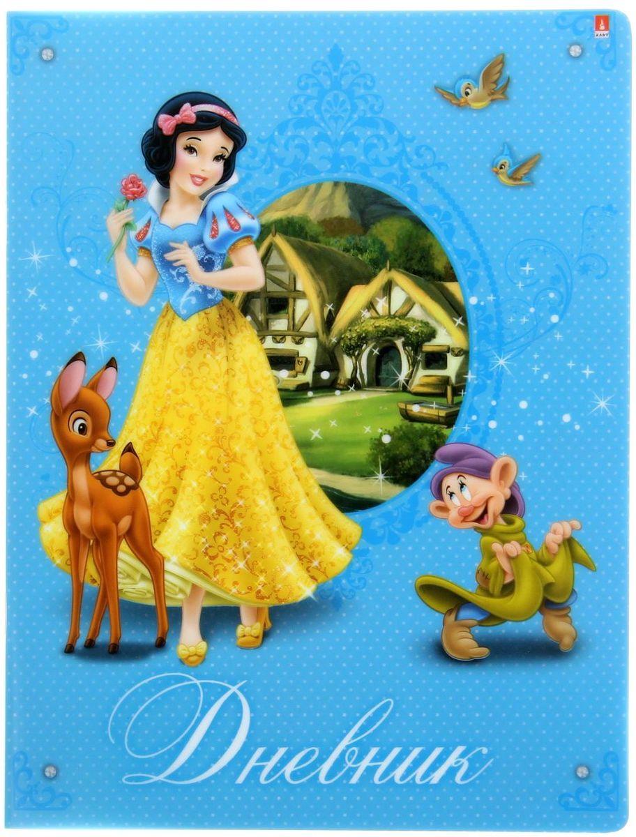 Альт Дневник школьный Дисней Принцесса-2 для 1-4 классов559998