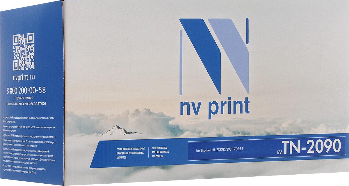 NV Print TN-2090, Black тонер-картридж для Brother HL-2132R/DCP-7057RTN-2090Совместимый лазерный картридж NV Print для печатающих устройств Brother - это альтернатива приобретению оригинальных расходных материалов. При этом качество печати остается высоким. Картридж обеспечивает повышенную чёткость чёрного текста и плавность переходов оттенков серого цвета и полутонов, позволяет отображать мельчайшие детали изображения.Лазерные принтеры, копировальные аппараты и МФУ являются более выгодными в печати, чем струйные устройства, так как лазерных картриджей хватает на значительно большее количество отпечатков, чем обычных. Для печати в данном случае используются не чернила, а тонер.