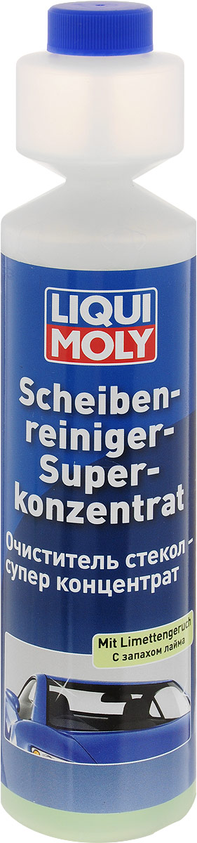Очиститель стекол Liqui Moly Лайм, супер-концентрат, 250 мл liqui moly ventil sauber очиститель клапанов