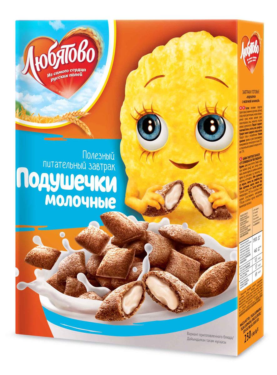 Любятово Готовый завтрак Подушечки с молочной начинкой, 250 г1609Полезное лакомство в виде подушечек с клубнично-сливочной начинкой.