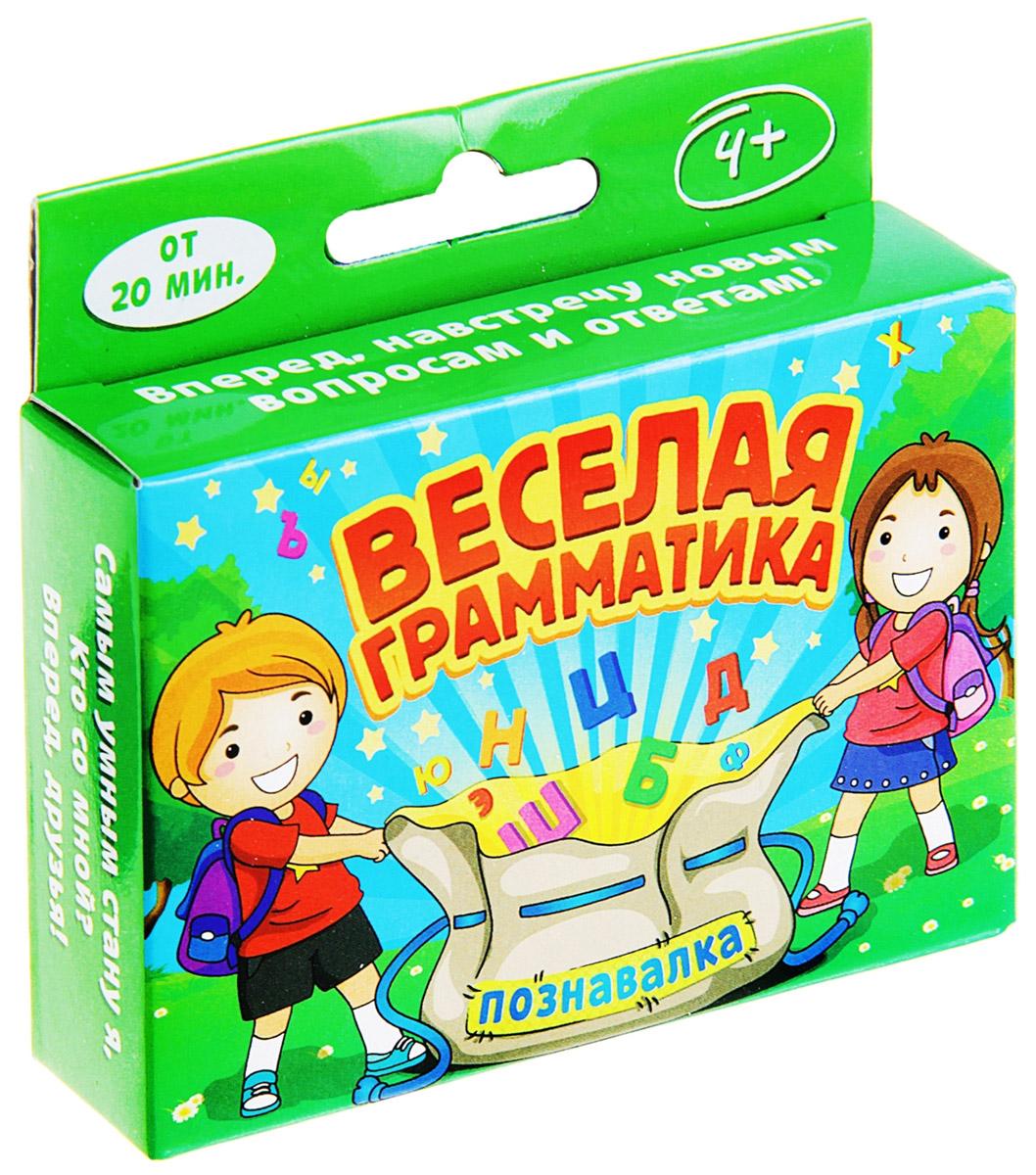 Лас Играс Обучающая игра Веселая грамматика
