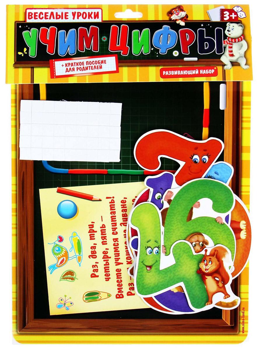Лас Играс Обучающая игра Учим цифры лас играс обучающая игра жили были