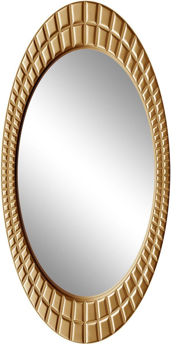 Зеркало VezzoLLi Веццо, цвет: золотой, 60 х 120 см7-73С обратной стороны зеркало снабжено тремя металлическими подвесами для возможности разместить его и вертикально и горизонтально. Видимый размер зеркального полотна 90х50 см.