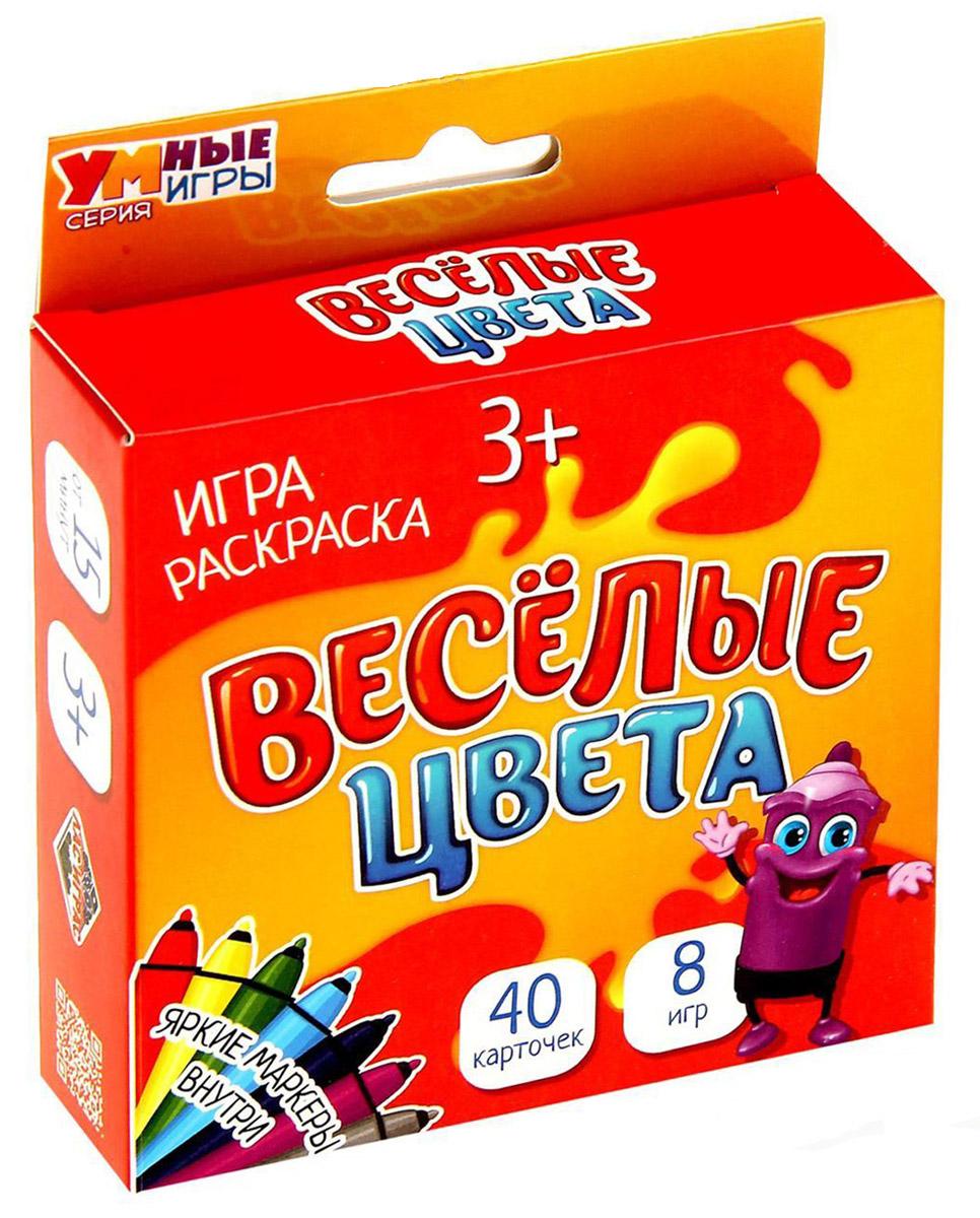 Лас Играс Обучающая игра Веселые цвета лас играс обучающая игра времена года