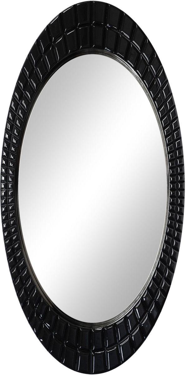 Зеркало VezzoLLi Веццо, цвет: черный, 60 х 120 см7-56С обратной стороны зеркало снабжено тремя металлическими подвесами для возможности разместить его и вертикально и горизонтально. Видимый размер зеркального полотна 90х50 см.