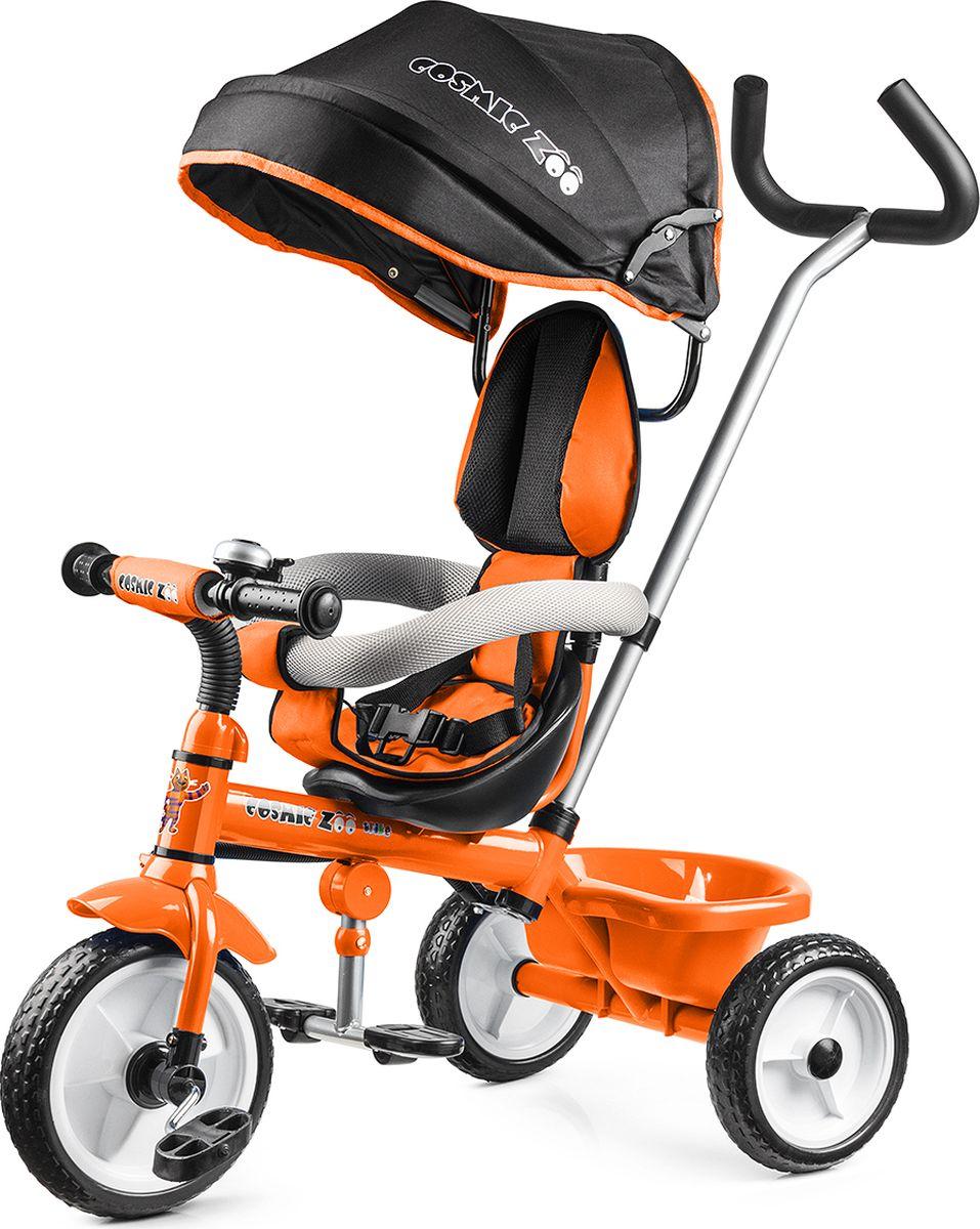 Small Rider Велосипед детский трехколесный Cosmic Zoo Trike цвет оранжевый - Велосипеды-каталки