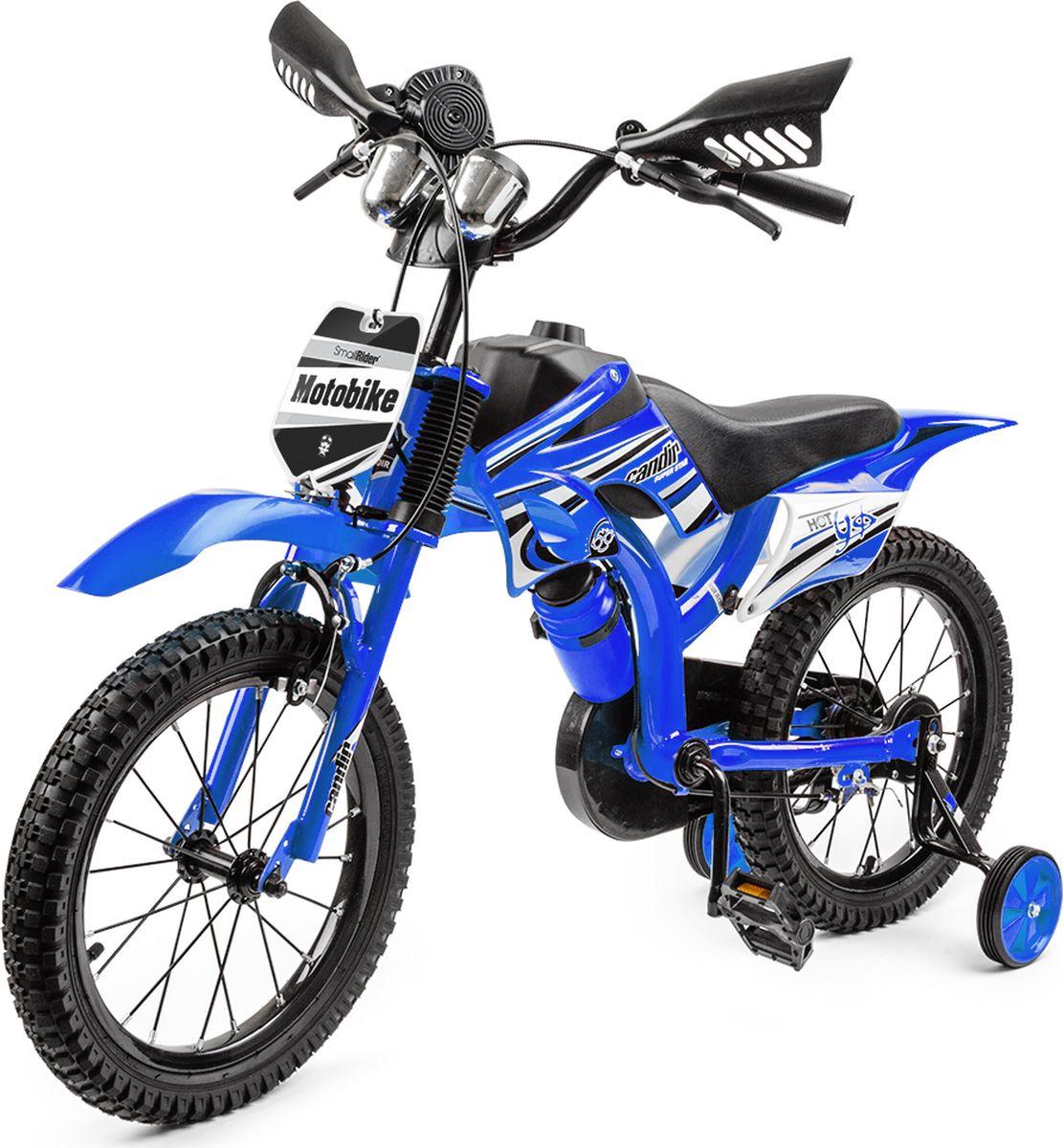Small Rider Велосипед-мотоцикл детский Motobike Sport цвет