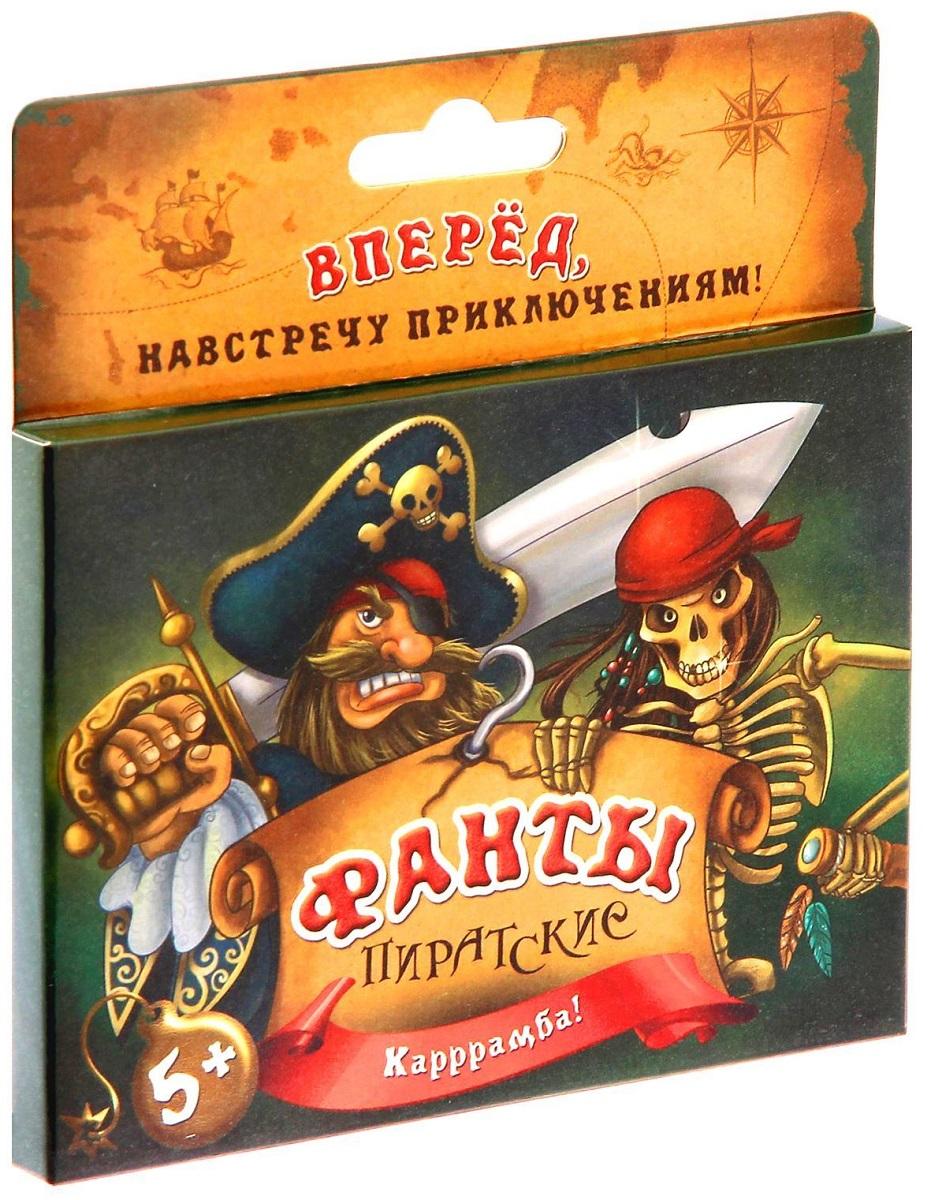 Лас Играс Обучающая игра Фанты Пиратские для мальчиков лас играс обучающая игра изучаем буквы