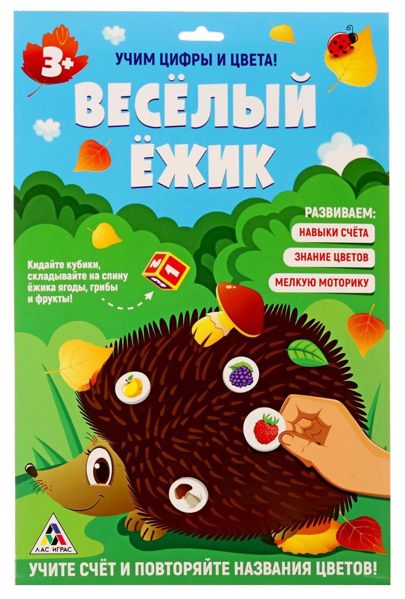 Лас Играс Обучающая игра Веселый ежик Учим цифры и цвета лас играс обучающая игра лесные приключения учим цвета и цифры