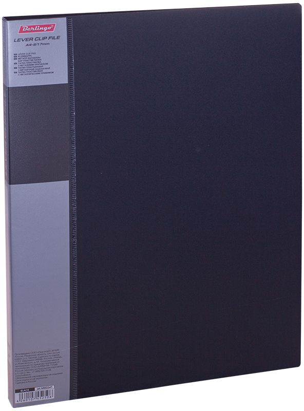 Berlingo Папка с зажимом Standard цвет черныйMM2341Папка с зажимом Standard позволяет хранить и переносить документы, защищает их от пыли. Металлический зажим надежно фиксирует документы, не повреждая их. Изготовлена из плотного яркого пластика. Классические офисные цвета в ассортименте. В корешок папки вставляется лист для описания и названия, внутри папки имеется кармашек для мелких бумаг.