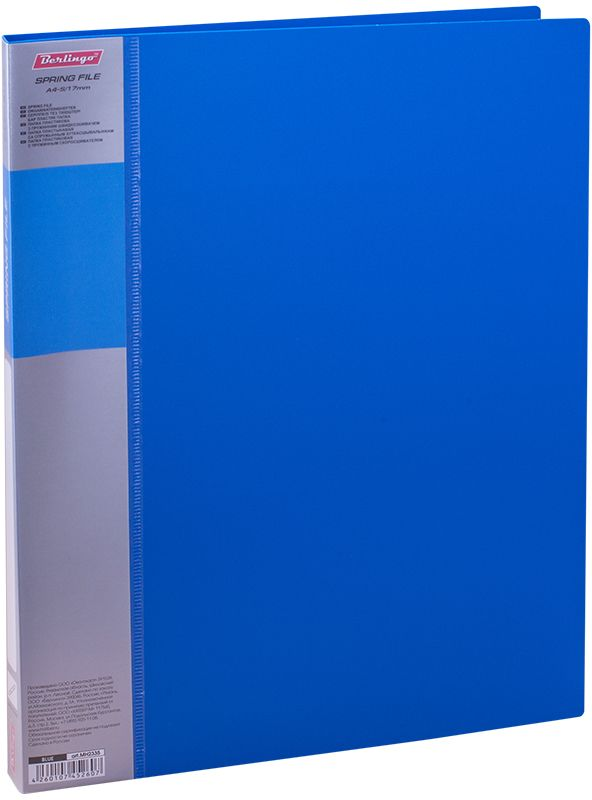 Berlingo Папка-скоросшиватель Standard цвет синийMH2335Папка с зажимом Standard позволяет хранить и переносить документы, защищает их от пыли. Пружинный механизм из металла надежно фиксирует документы. Позволяет хранить документы формата А4. Подходит как для перфорированных документов, так и для папок-вкладышей со стандартной перфорацией. Изготовлена из плотного пластика. Классические офисные цвета в ассортименте. В корешок папки вставляется лист для описания и названия, внутри папки имеется кармашек для мелких бумаг
