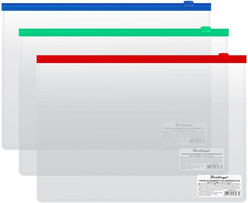 Berlingo Папка на молнии формат А4 папка пластиковая для документов