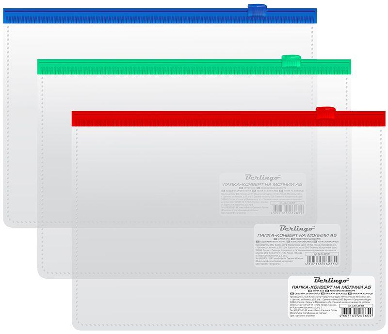 Berlingo Папка на молнии формат А5AKm_05109Папка на молнии Berlingo защищает документы от повреждений, пыли и влаги. Удобна для транспортировки и передачи документов. Надежная пластиковая застежка-молния обеспечивает легкий и быстрый доступ к бумагам. Уважаемые клиенты! Обращаем ваше внимание на возможные изменения цвета молнии на папке. Поставка осуществляется в зависимости от наличия на складе.