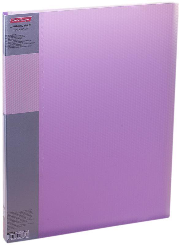Berlingo Папка-скоросшиватель Diamond цвет прозрачный фиолетовыйAHp_00007Папка с зажимом Diamond позволяет хранить и переносить документы, защищает их от пыли. Пружинный механизм из металла надежно фиксирует документы. Позволяет хранить документы формата А4. Подходит как для перфорированных документов, так и для папок-вкладышей со стандартной перфорацией. Изготовлена из плотного полупрозрачного пластика. Классические офисные цвета в ассортименте. Обложка папки оформлена легким голографическим принтом в кубик. В корешок папки вставляется лист для описания и названия.