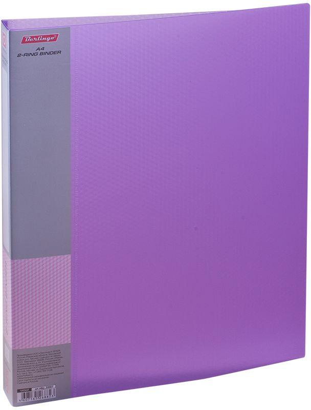 Berlingo Папка на 2-х кольцах Diamond цвет фиолетовый berlingo папка на 2 х кольцах standard цвет черный