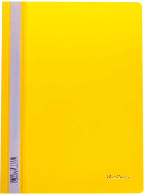 Berlingo Папка-скоросшиватель цвет желтый 20 штASp_04805Папка-скоросшиватель Berlingo - это удобный и практичный офисный инструмент, предназначенный для бережного хранения и транспортировки перфорированных рабочих бумаг и документов формата А4.Папка изготовлена из полупрозрачного фактурного пластика толщиной 0,7 см, оснащена металлическим пружинным скоросшивателем и дополнена прозрачным кармашком на корешке со съемной этикеткой для маркировки.Папка-скоросшиватель надежно сохранит ваши документы и сбережет их от повреждений, пыли и влаги.