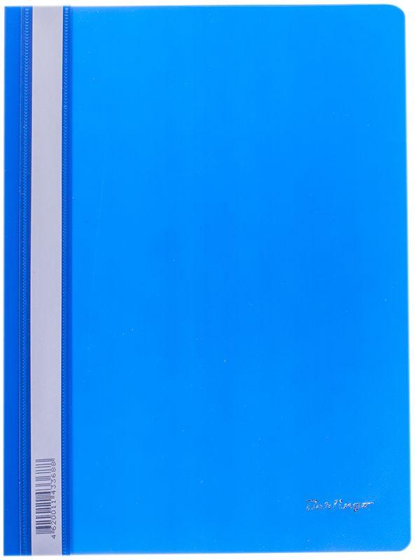 Berlingo Папка-скоросшиватель цвет синий 20 шт папка скоросшиватель durable duraplus с прозрачным верхним листом и с карманом ассорти 5шт