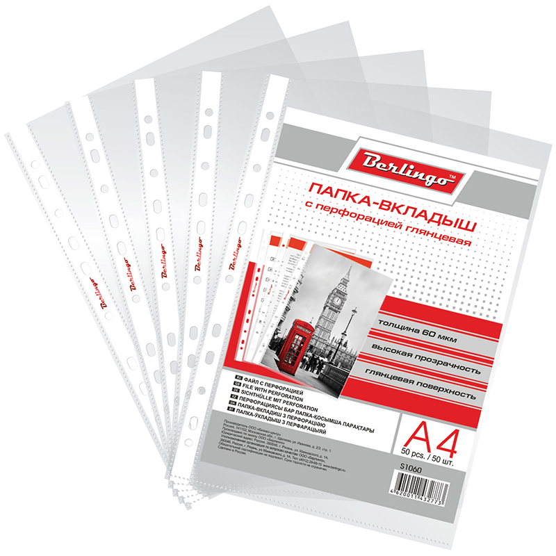 Berlingo Папка-вкладыш с перфорацией глянцевая формат А4 50 штS1060Глянцевая папка-вкладыш Berlingo с перфорацией предназначена для подшивки бумаг в архивные папки без перфорирования дыроколом.В комплект входят 50 папок-вкладышей. Каждая папка изготовлена из качественного материала.С такой папкой все ваши документы будут всегда в безопасности.