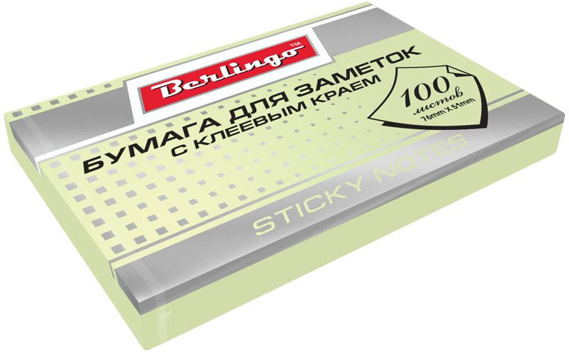 Berlingo Бумага для заметок с липким краем 7,6 х 5,1 см цвет зеленый 100 листовHN7651GБумага для заметок с липким краем Berlingo - это удобное и практическое решение для быстрой записи информации дома или на работе.Блок бумаги с клеевым краем рассчитанный на крепление к любой поверхности, не оставляет следов. Блок имеет зеленый цвет. Размер блока - 76 х 51 мм. В блоке 100 листов.