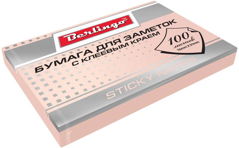 Berlingo Бумага для заметок с липким краем 7,6 х 5,1 см цвет розовый 100 листовHN7651RБумага для заметок с липким краем Berlingo - это удобное и практическое решение для быстрой записи информации дома или на работе.Блок бумаги с клеевым краем рассчитанный на крепление к любой поверхности, не оставляет следов. Блок имеет розовый цвет. Размер блока - 76 х 51 мм. В блоке 100 листов.