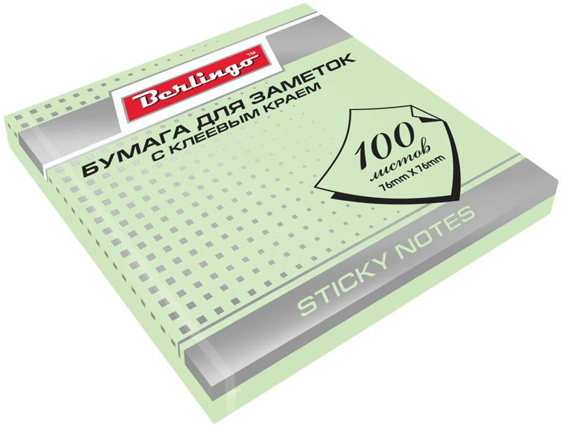 Berlingo Бумага для заметок c клеевым краем 7,6 х 7,6 см цвет зеленый 100 листов berlingo флипчарт premium 70 х 100 см